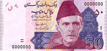 Pakistan Fifty Rupees
