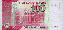 Pakistan Hundred Rupees