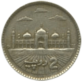 Pakistan Two Rupee Coin